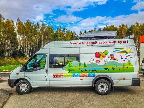 В поселок Корзуново приедет Передвижная детская библиотека