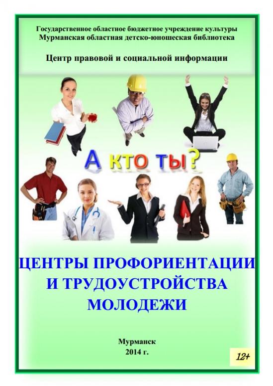 Отчет палатной медицинской сестры Курсовая работа п