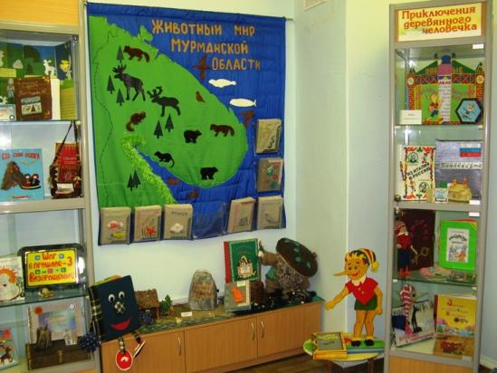 Музей детской рукописной книги