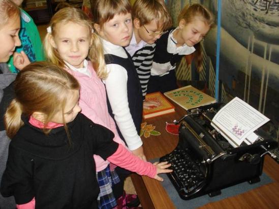 Музей «Мурман литературный»