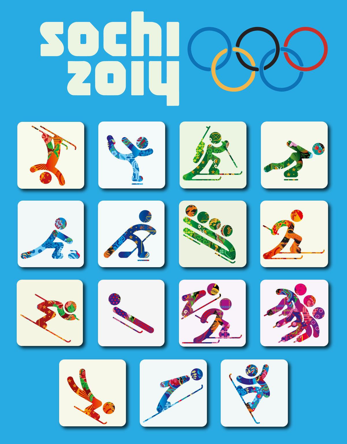 спортивные картинки по видам спорта должна