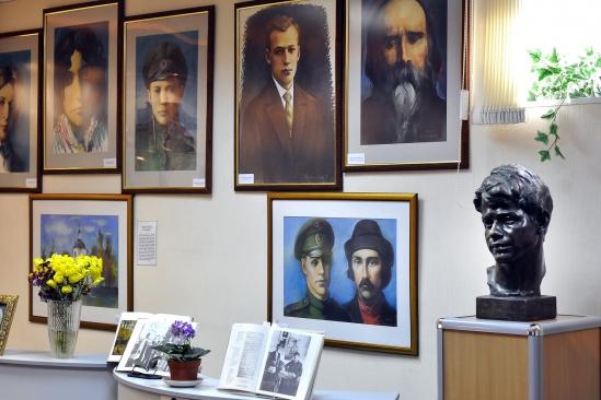 Есенинский музей
