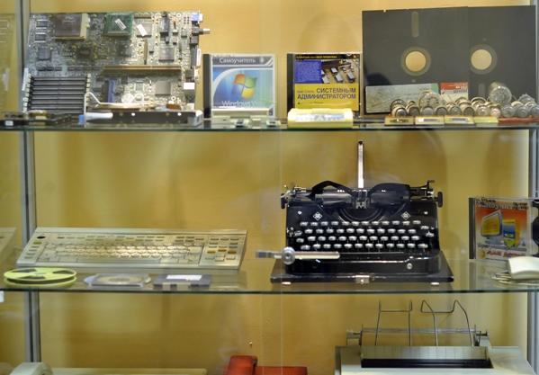 Музей информации